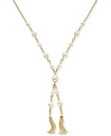 "Gold-Tone Pavé, Imitation Pearl & Chain Tassel Lariat Necklace, 28"" + 2"" extender, Created For Macy's"