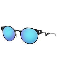Men's Deadbolt Sunglasses