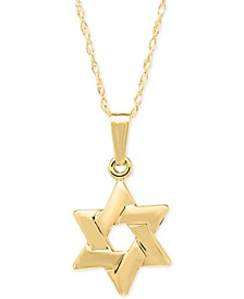 """Child's Star of David 15"""" Pendant Necklace in 14k Gold"""