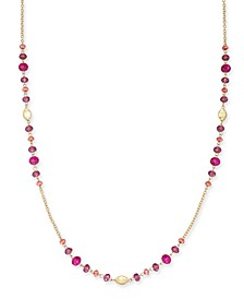 """Beaded Strand Necklace, 72"""" + 3"""" extender, Created For Macy's"""