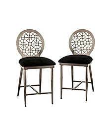 Stasia Padded Seat Counter Chair (Set of 2)