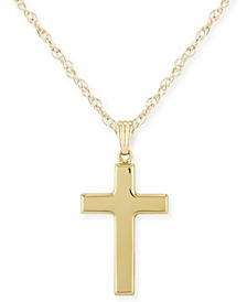 Flat Cross Necklace Set in 14k White Or Yellow Gold