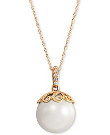 """Cultured White Ming Pearl (12mm) & Diamond Accent 18"""" Pendant Necklace in 14k Gold"""
