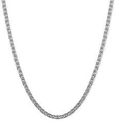 """Mariner Link Chain Necklace 18""""-20"""" in Sterling Silver or 18k Gold-Plated Sterling Silver"""