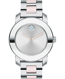 Movado Women's Swiss BOLD Two-Tone Stainless Steel Bracelet Watch 36mm