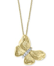 "EFFY® Diamond Butterfly 18"" Pendant Necklace (1/10 ct. t.w.) in 14k Gold"