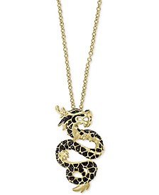 "EFFY® Diamond (1/2 ct. t.w.) & Tsavorite Accent Dragon 18"" Pendant Necklace in 14k Gold"