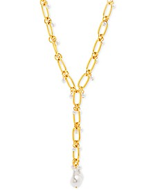 "Gold-Tone & Imitation Pearl Large Link Lariat Necklace, 18"" + 3"" extender"