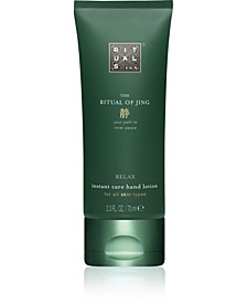 The Ritual Of Jing Hand Lotion, 2.3-oz.
