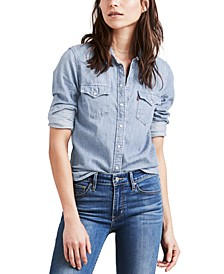 Women's The Ultimate Western Cotton Denim Shirt