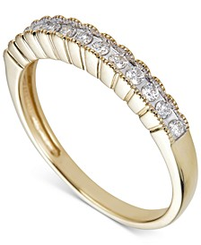 Diamond Scalloped Band (1/5 ct. t.w.) in 14k Gold