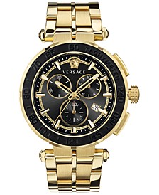 Men's Swiss Chronograph Greca Gold-Tone Stainless Steel Bracelet Watch 45mm