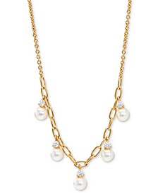 """Cubic Zirconia & Imitation Pearl Shaky Statement Necklace, 16"""" + 2"""" extender"""