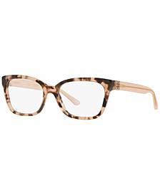 TY2084 Women's Square Eyeglasses