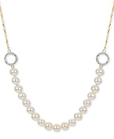 """Cultured Freshwater Pearl (5-5-1/2mm) & Diamond Accent 18"""" Statement Necklace in 14k Gold"""