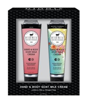 Serenity Gift Hand and Body Cream Set