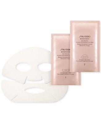 shiseido face mask