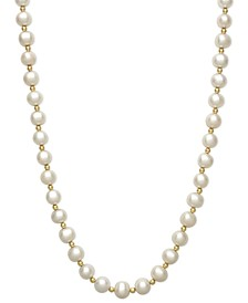 Cultured Freshwater Pearl (7-1/2mm) and Bead Necklace in 14k Gold