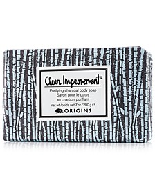 Clear Improvement Purifying Charcoal Bar Soap, 7 oz