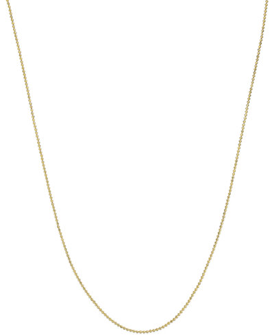 Beaded Link Necklace in 14k Gold