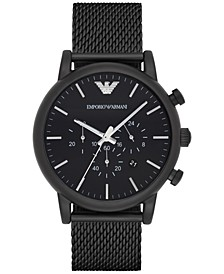 Men's Chronograph  Black Stainless Steel Mesh Bracelet Watch 46mm AR1968