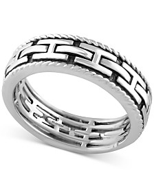 EFFY® Men's Chain-Look Textured Band in Sterling Silver