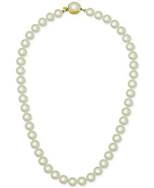 18k Gold Vermeil White Imitation Pearl Collar Necklace (10mm)