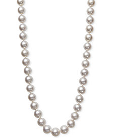 Belle de Mer White South Sea Cultured Pearl (10-12mm) Strand Necklace