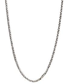 "14k White Gold Necklace, 20"" Diamond Cut Wheat Chain (9/10mm)"