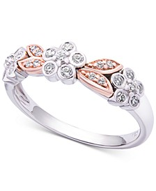 Diamond Two-Tone Flower Ring (1/4 ct. t.w.) in 14k White & Rose Gold, Created for Macy's