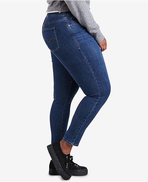 4caf841d756f5 Levi's Plus Size Pull-On Jeggings & Reviews - Jeans - Plus Sizes ...