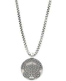 """Men's Ancient-Look Shkel Coin 24"""" Pendant Necklace in Sterling Silver"""