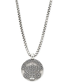 "DEGS & SAL Men's Ancient-Look Shkel Coin 24"" Pendant Necklace in Sterling Silver"