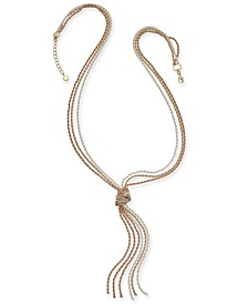 """Tri-Tone Multi-Chain Knotted Lariat Necklace, 30"""" + 2"""" extender, Created for Macy's"""