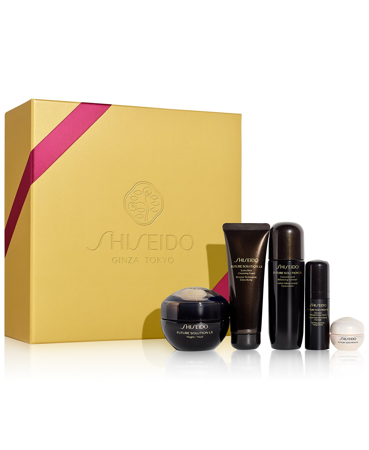 Shiseido 5 pc. Luxurious Night Collection Set
