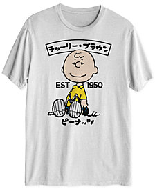 Charlie Brown Kanji Men's Graphic T-Shirt