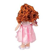 Manhattan Toy Groovy Girls Special Edition Rose Doll