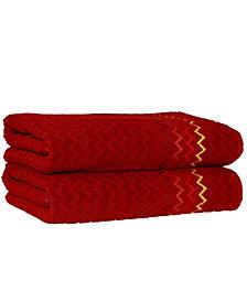 Linum Home Montauk 2-Pc. Bath Towel Set