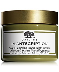 Plantscription Youth-Renewing Power Night Cream 1.7 oz.