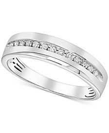 Men's Diamond Channel-Set Band (1/6 ct. t.w.) in 14k White Gold