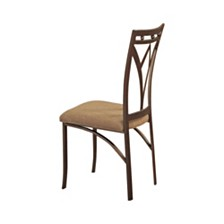 Metal Side Chairs with Designer Back - Set Of 4