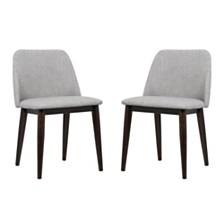 Horizon Dining Chair (Set of 2), Quick Ship