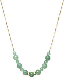 "Dyed Jade Beaded 18"" Necklace in 14k Gold"