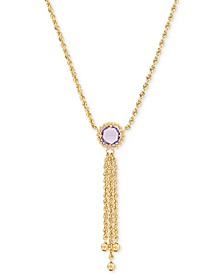 "Amethyst 20"" Rope Necklace (1-1/6 ct. t.w.) in 10k Gold"
