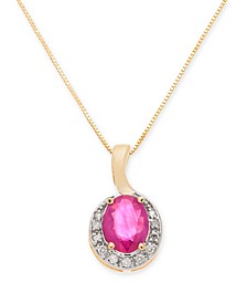 """Ruby (1-1/2 ct. t.w.) & Diamond Accent 18"""" Pendant Necklace in 14k Gold"""