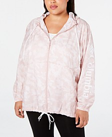 Plus Size Printed Hooded Windbreaker