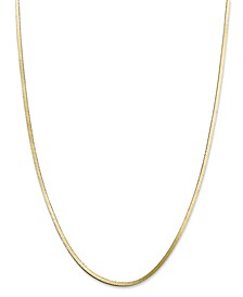 """18K Gold over Sterling Silver Necklace, 18"""" Snake Chain Necklace"""