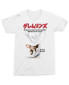Gremlins Japan Men's Graphic T-Shirt