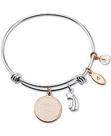 "Unwritten ""Unlock Your Dream"" White Enamel Adjustable Bangle Bracelet in Rose Gold-Tone Stainless Steel"