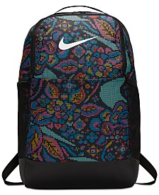 Nike Brasilia Printed Training Backpack